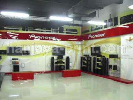 Branding Stiker Wallpaper Booth Pioneer